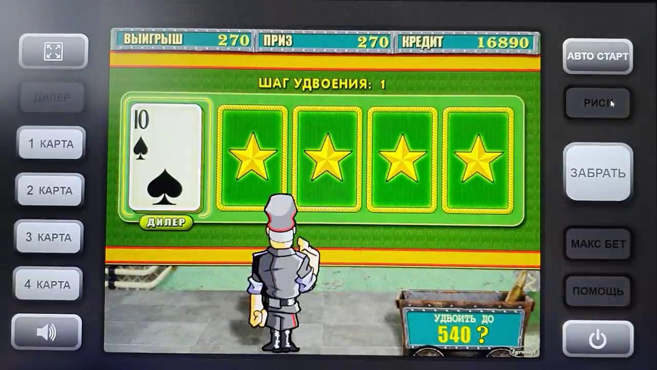 Выйграл 20 000 тысяч доллоров в казино, игровые автоматы бонус