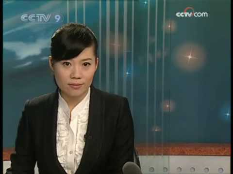 One China policy unshaken at APEC