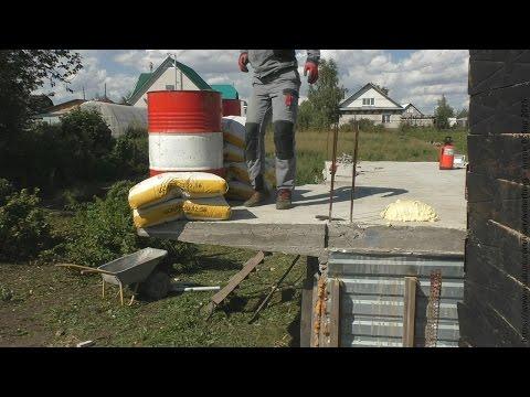 BC: Как сделать балкон?