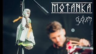 Motanka - Verba [Верба] (live)