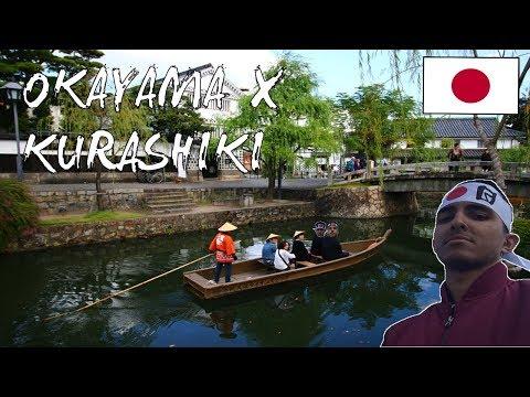 OÙ TROUVER LE JAPON D'AUTREFOIS ? - VLOG OKAYAMA X KURASHIKI