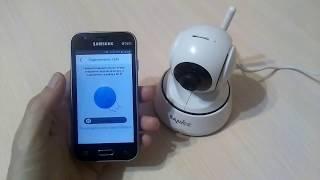подключение wifi - ip камеры к смартфону и компьютеру