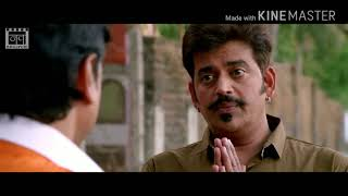 Fauji Bhojpuri movie Ravi Kishan trailer