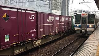 山陽本線 北長瀬駅 入換のHD300と長船行き213系 JR Sanyō Main Line Kitanagase Station (2019.3)