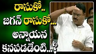 Ambati Rambabu Funny Satirical Comments On Chandrababu Naidu In AP Assembly || Bharat Today