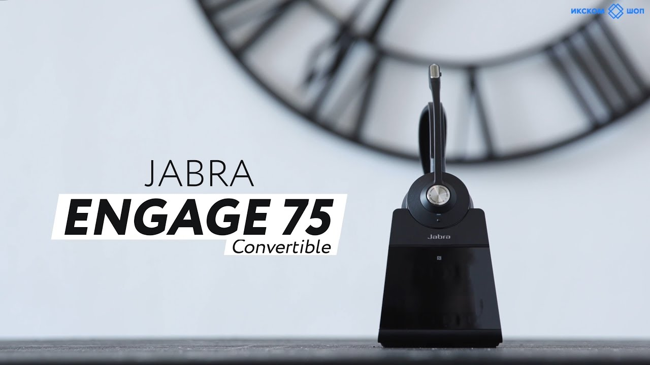 Обзор Jabra Engage 75 + Convertable в 4k - hmong video