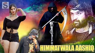 Himmantwala Aashiq 2019 || South Indian Dubbed Action Movie || Latest Hindi Cinema Full HD