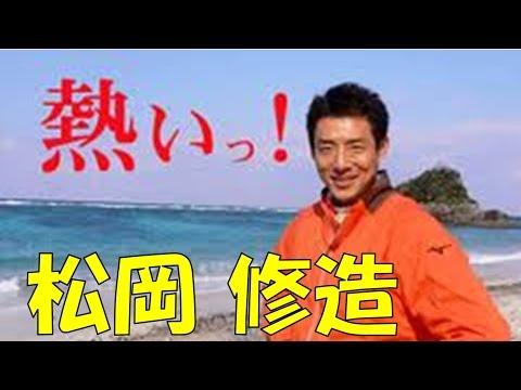 【震撼】松岡修造の熱すぎる爆笑日めくりカレンダー