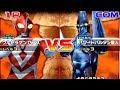 Daikaiju Battle Ultra Coliseum DX - Ultraman Zearth vs Powered Baltan
