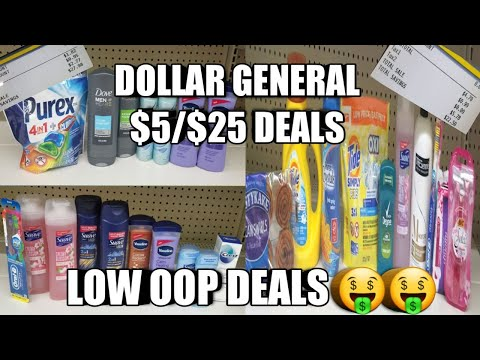 DOLLAR GENERAL $5/$25 DEALS| LOW OOP