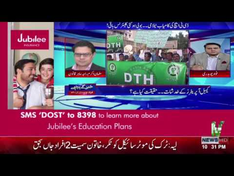 Why Cable Union Not Accepting DTH Technology | Neo News