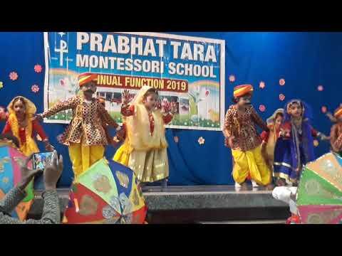 Sararara ude re satrangi mharo lahariyo annual function in prabhat tara montessori school muzaffarpu