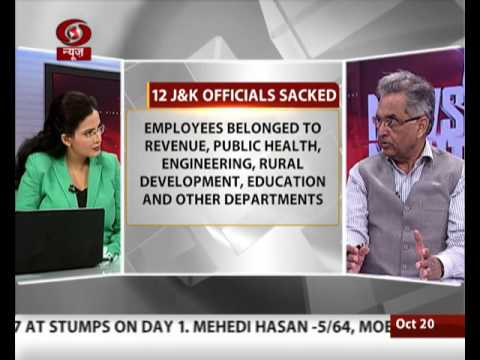 Discussion: Crackdown on anti-national elements in Jammu and Kashmir