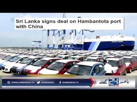 Sri Lanka signs Hambantota port deal with China
