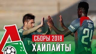 «Локомотив»  «Ференцварош»  1:2. Обзор матча