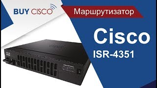 маршрутизатор Cisco 3945/K9