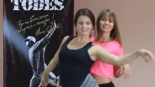Как научиться танцевать медленный танец за 5 мин