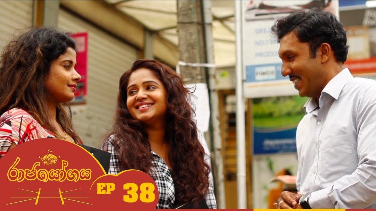 Download Raja Yogaya   Episode 38 - (2018-09-05)   ITN
