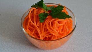 Морковь по-корейски.Правильный рецепт!