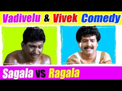 Middle Class Madhavan Tamil Movie Comedy Part 3 | Vadivelu | Vivek | Comedy Scenes | Prabhu | Visu