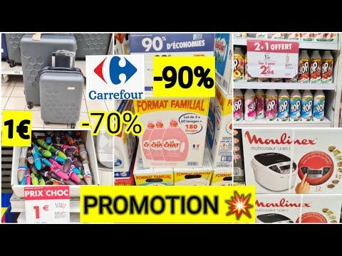 CARREFOUR💥🔥-90% LA FOLIES DES PROMOTIONS A NE PAS RATÉ    BON PLAN #CARREFOUR #promotion #bonplan