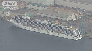 長崎のクルーズ船は計91人「今後の療養支援が課題」(20/04/24)