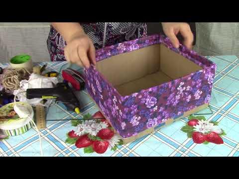 Как сделать большую подарочную коробку своими руками с крышкой
