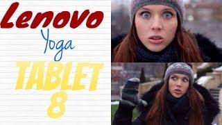 планшет Lenovo Yoga Tablet 8 - обзор (он же B6000)