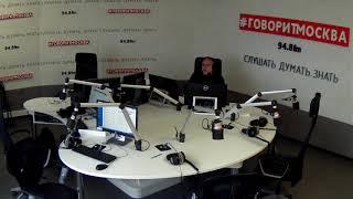 Смотреть видео Экономика (16+) c Михаилом Хазиным от 30 сентября 2019 онлайн