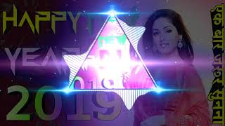 Happy New Year 2019 Dj Remix Nagpuri Superhit Song Download Mp3 Nagpuri DJ Remix Naya Saal Ka Gana