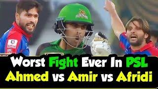 vuclip Worst Fight Ever In PSL | Ahmed Shehzad vs Amir vs Shahid Afridi | HBL PSL