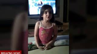 "Трейлер канала ""Принцесса София"""
