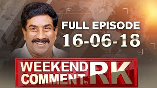 Will Jagan Do Alliance With BJP ? | Weekend Comment by RK | Full Episode | ABN Telugu
