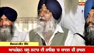 Honoring Harnam Singh Dhumma caused violence inside Golden Temple: Simranjit Singh Mann