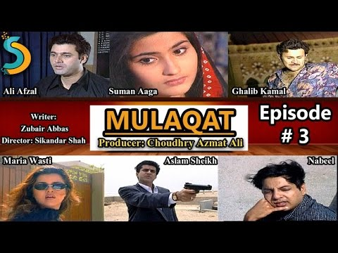 Chaudhry Azmat Ali, Sikandar Shah Ft. Nabeel - Mulaqat Drama Serial | Episode#3 thumbnail