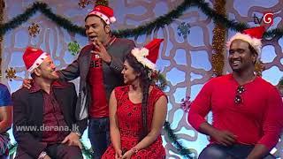 ලිහිණි ලඟට ගිය පේෂලට වුණු වස ලැජ්ජාව | Champion Stars Christmas Special Program Thumbnail