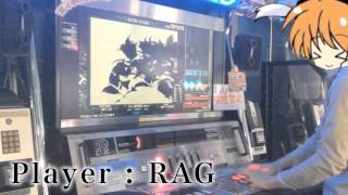 【beatmania IIDX 21 SPADA】 冥 (SP Another) FULLCOMBO Player:RAG