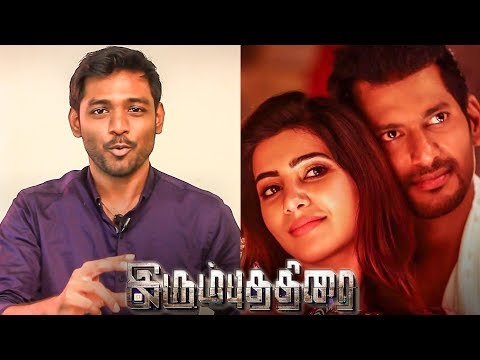 Irumbu Thirai - Interval Varai | 1st half...