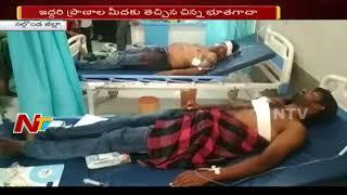 కత్తితో వీరంగం ఆడిన యువకుడు : ఇద్దరు పాస్టర్ల ఫై దాడి  | Land Disputes in Nalgonda | NTV