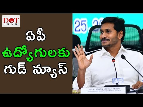 AP CM YS Jagan Taken Good Decision On Govt Employees | YSRCP | Dot News