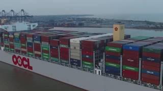 أكبر سفينة حاويات في العالم تصل إلى بريطانيا