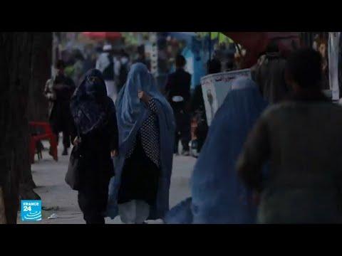 دول أوروبية تعتبر أفغانستان دولة آمنة على المهاجرين العودة إليها  - 15:56-2018 / 10 / 18