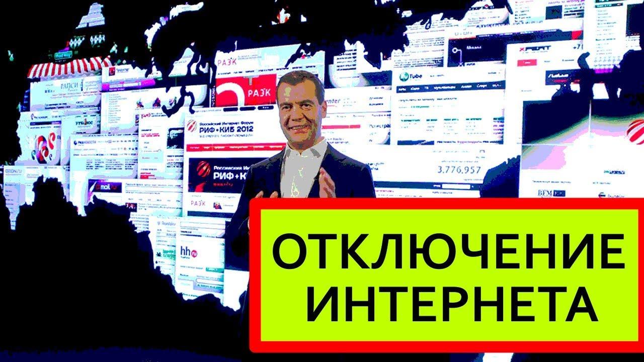 янтарных бус интернет в россии отключат собрали различные
