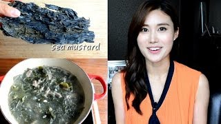 How to Make Korean Seaweed Soup / 미역국 (Miyeok-guk aka Birthday Soup)