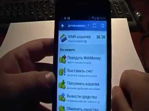 Как заработать на айфон? Я студент 3 курса техникума