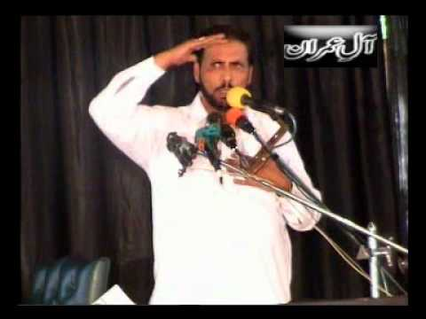 03394 ZAKIR SYED RIAZ HUSSAIN SHAH OF RATOWAL