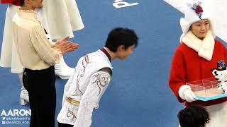 20180217 하뉴 유즈루(Yuzuru Hanyu)Venue Ceremony Fancam - Pyeongchang 2018