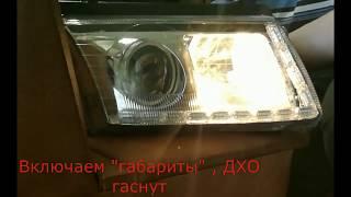 видео Би-ксенон на VW Passat B5