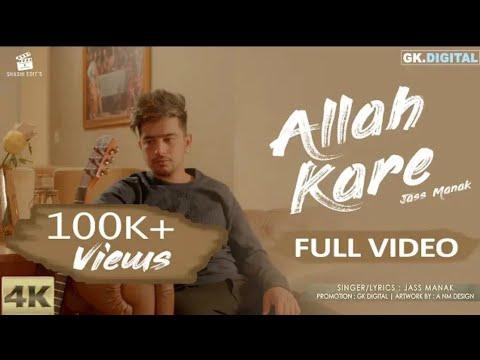 Allah Kare Jass Manak (Official Video) Sukhe Latest Punjabi Songs 2018 GK.DIGITAL | Geet MP3