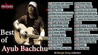BEST OF AYUB BACHCHU FULL ALBUM SONG },